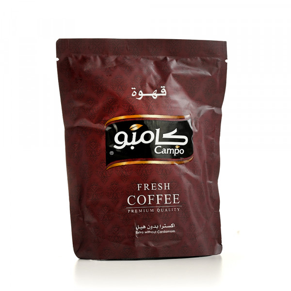 Campo Arabic Coffee 100g