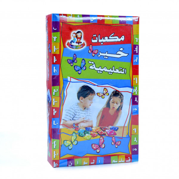 Play Cubes in Arabic