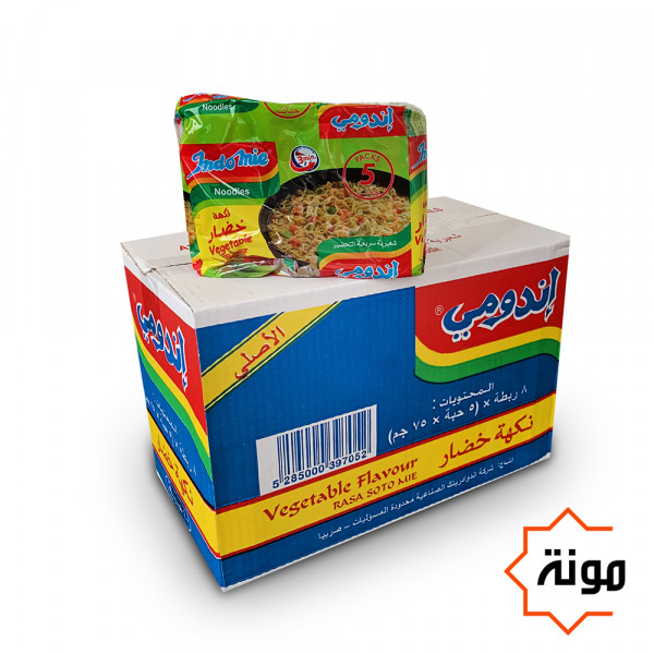 Indomie vegetable flavour 75 g 40 pieces