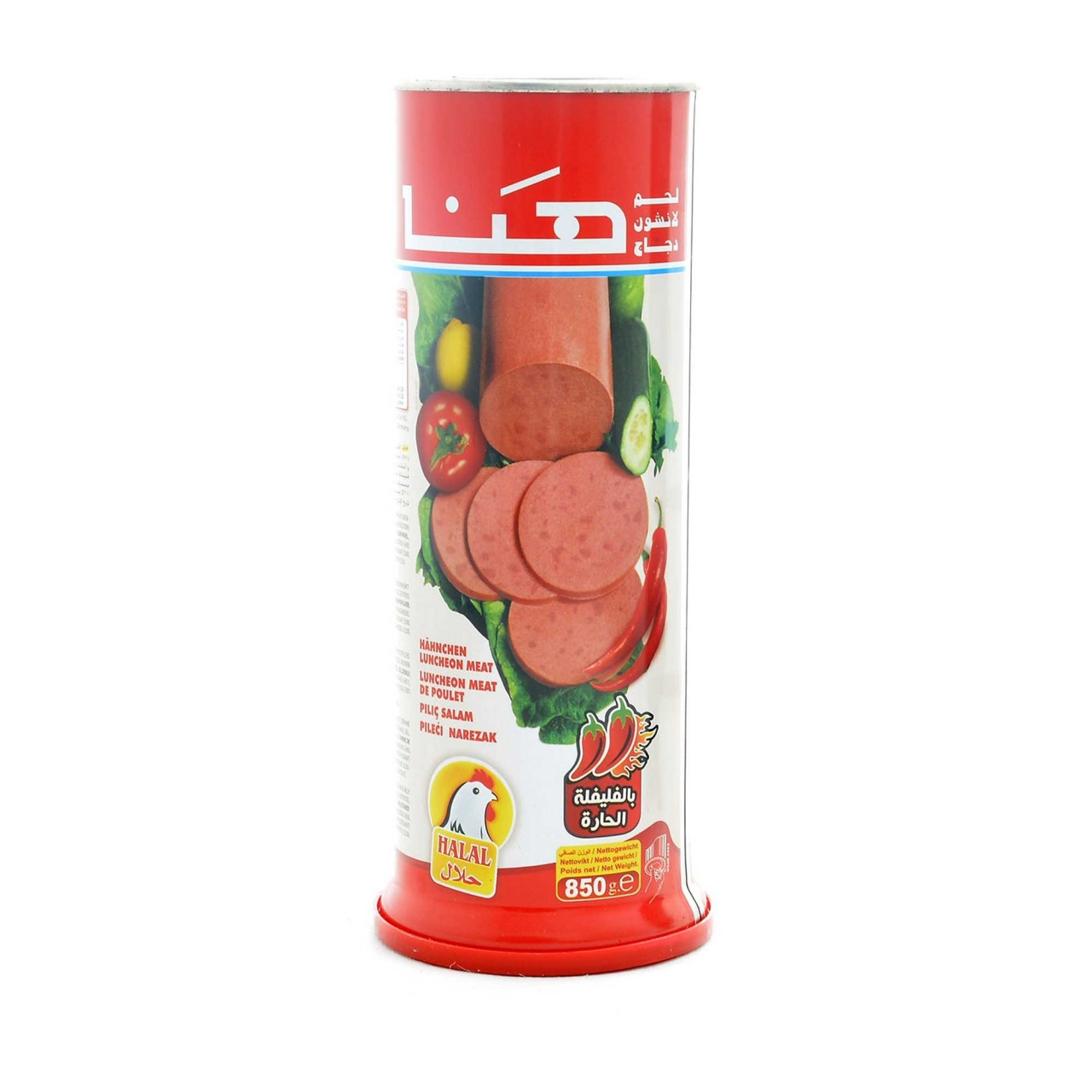 Mortadella Chicken Hana With Hot Pepper 850g Shop Online Mozzaik