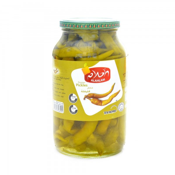 Alahlam pickled pepper 1300g
