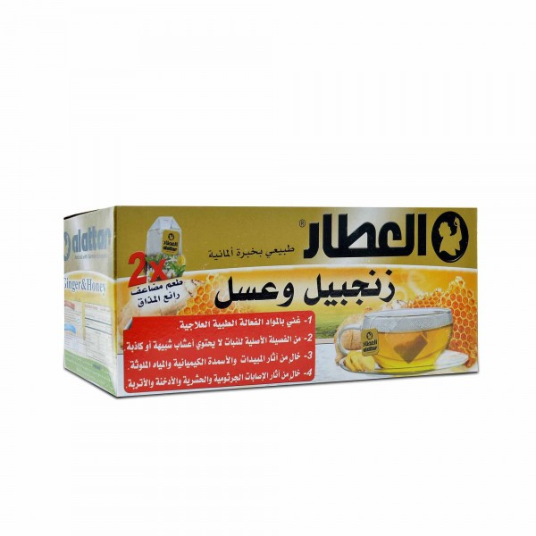 ginger And Honey AL Attar 20 bags