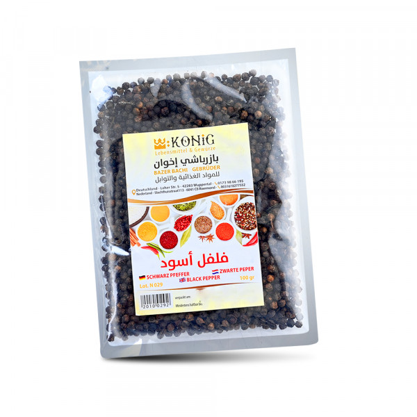 Black Pepper Seeds Dawod & abido 50 g