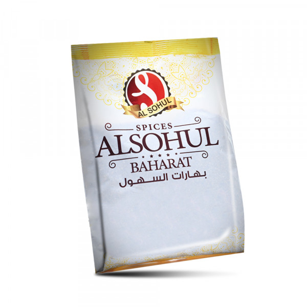 ALSOHUL - Lemon Salt - 250g
