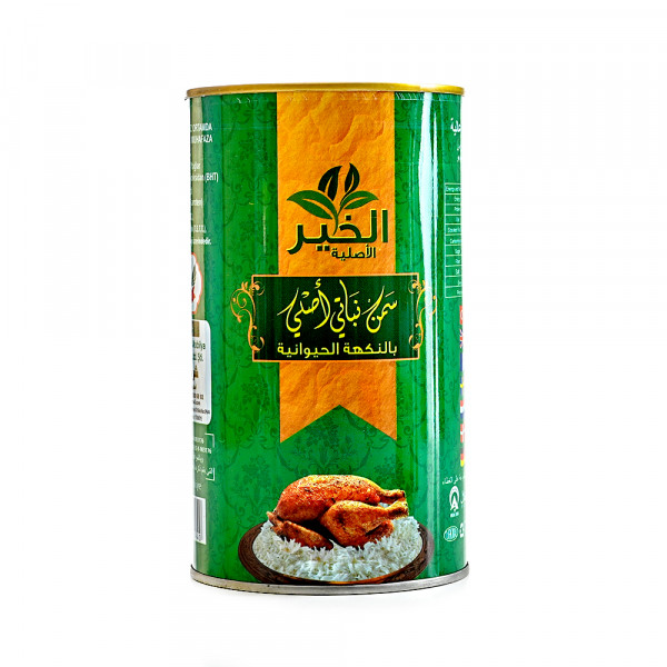 Alkhair Margarine 1 L