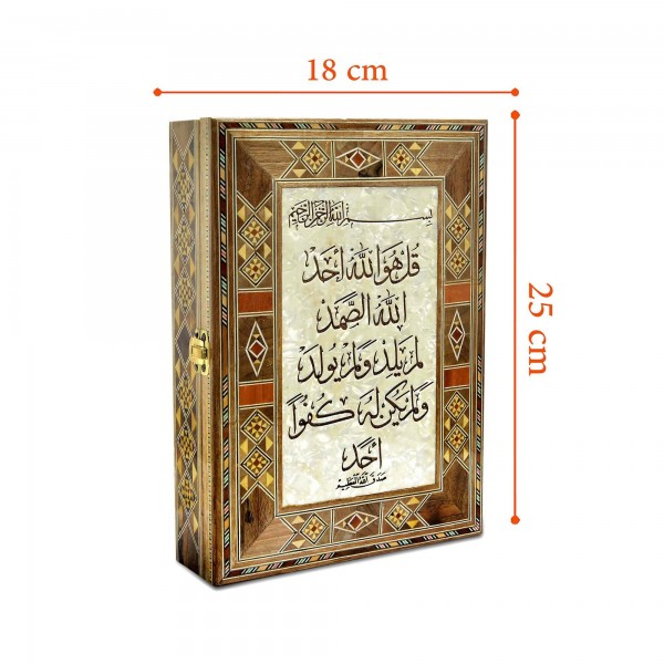 A luxurious box for the Koran 02