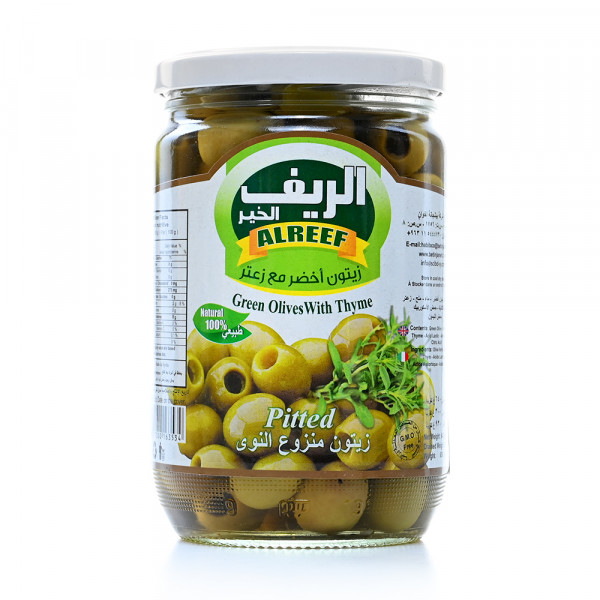pitted green olives- With thyme - ALREEF - 640 g
