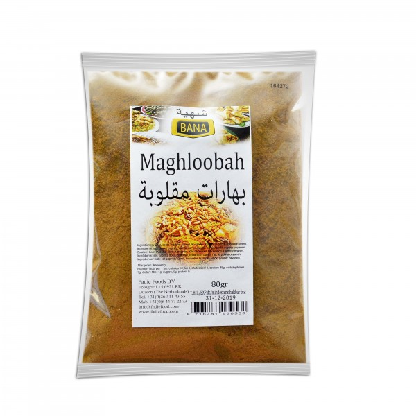 Bana Maghloobah spices 80 g