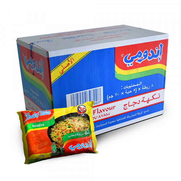 Indomie chicken flavour 70 g 40 pieces