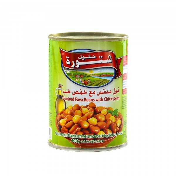 Chtoura fields cooked fava beans with Chickpeas 400 g