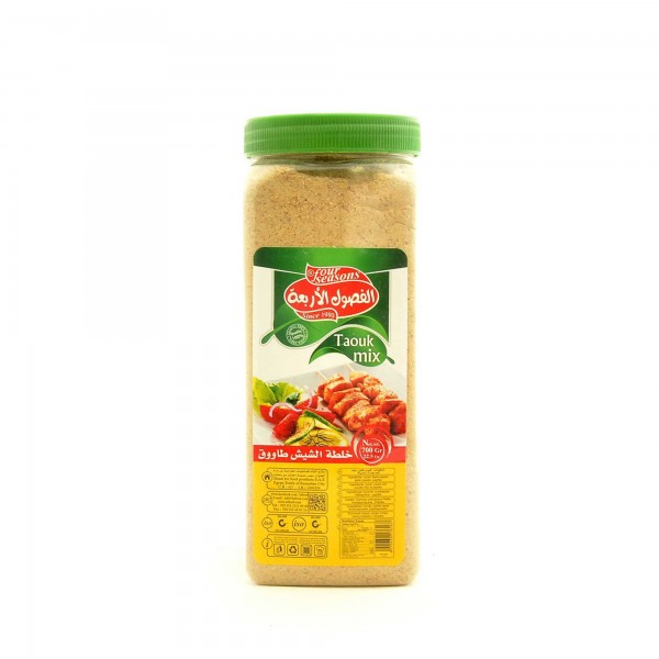 Four Seasons Taouk's spices 700 g