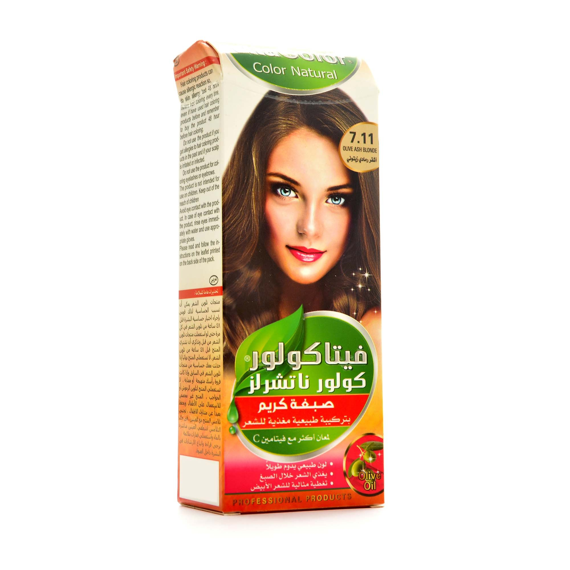 Hair Color Vita Color 50 ml-7 11