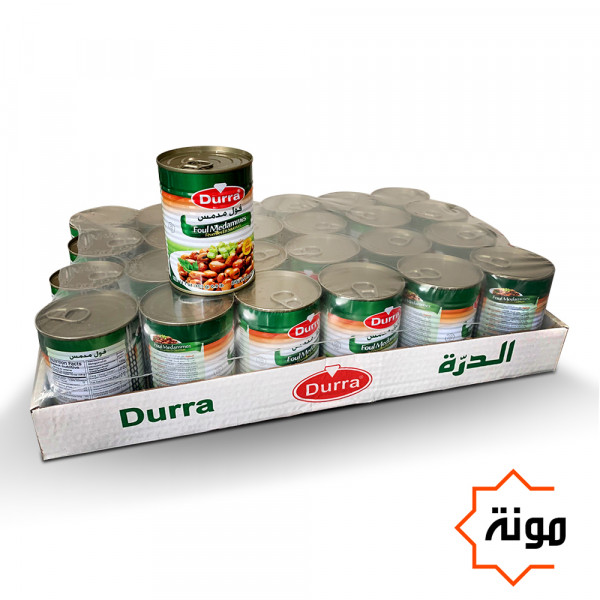 Durra cooked fava beans 400g - 24 pieces