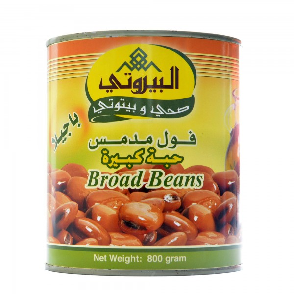 Bayruni cooked beans 800 g
