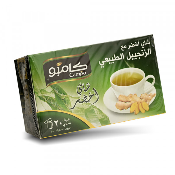 green tea with ginger-Campo