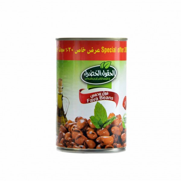 Cooked Beans 400 g-Green fields