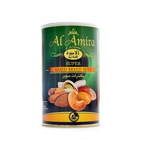 Al-Amira Green Baked mixed nuts 450 g