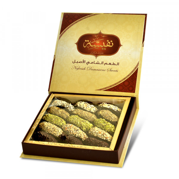 Dates - stuffed with nuts and chocolate - nafeeseh - 500 g