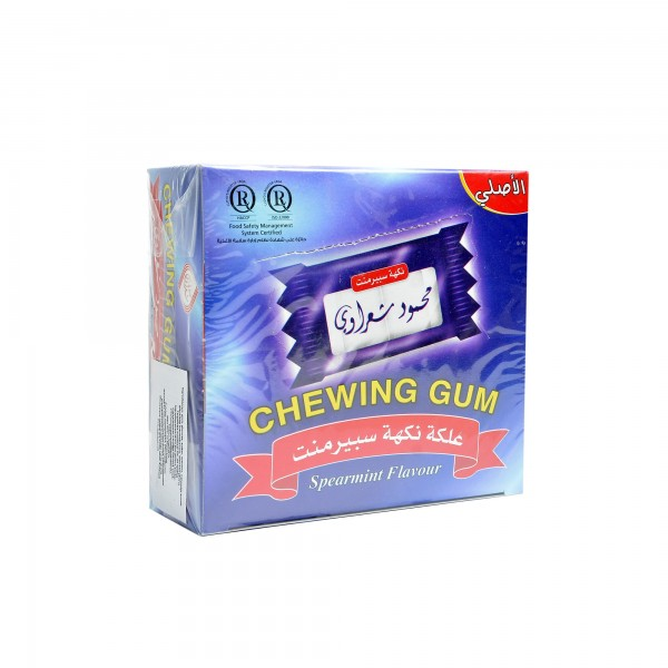 Chewing gum Sharawi 100 pieces Spearmint flavour