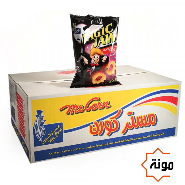 Magic jaw chips - 60 g - 24 piece