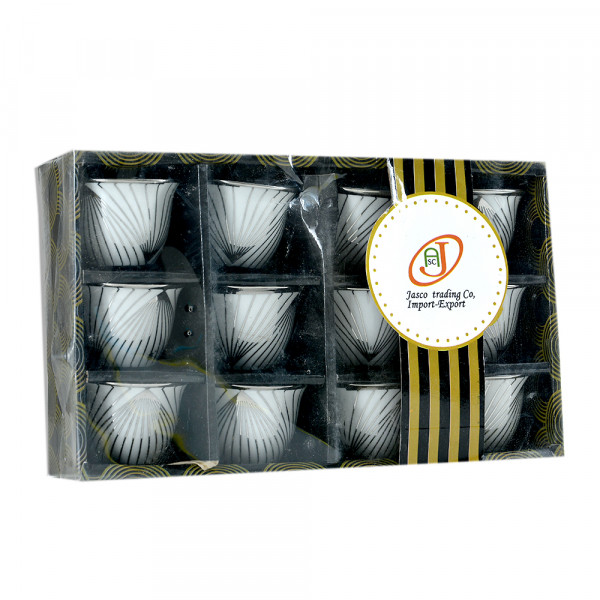 Arabic coffee cups- 12 pieces